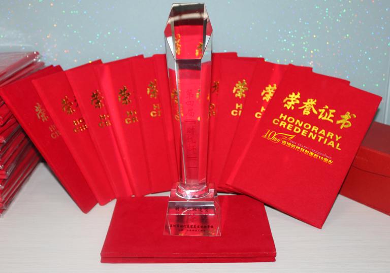 深圳时代美容美发化妆学校