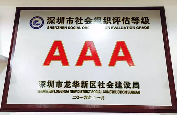 【喜讯】老牌名校时代培训荣获A级办学机构