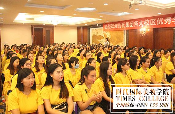 《百企万岗大型就业论坛》第一期正式启动!