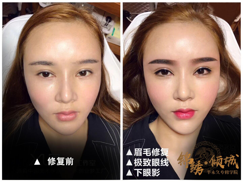 光影定妆术