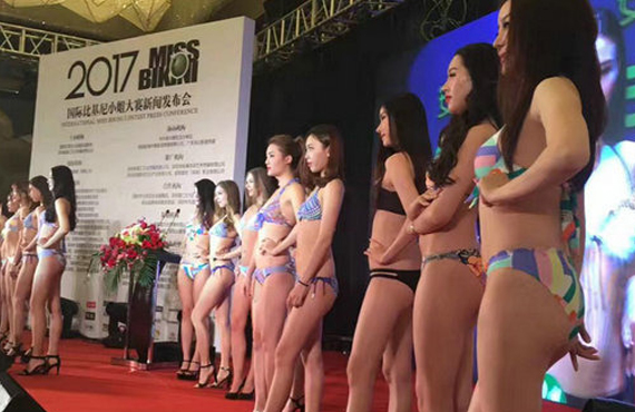 2017年国际比基尼小姐大赛开幕,时代国际美妆学校提供化妆造型