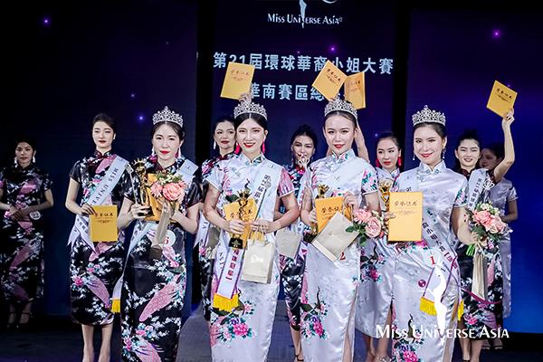 时代美妆学校助力第二十一届环球华裔小姐大赛华南赛区总决赛